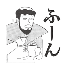 ザビエル山田 第1弾