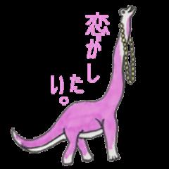 おしゃれな恐竜たち