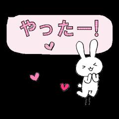 [LINEスタンプ] ふきだしとうさぎ (1)
