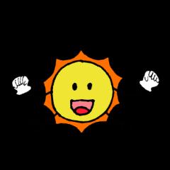 おねだり太陽くん