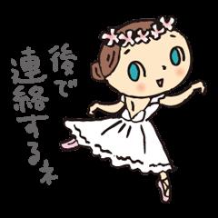 バレエダンサーズ love
