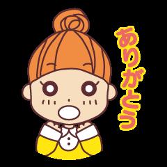 ハッピーちゃんの気持ち(日本)