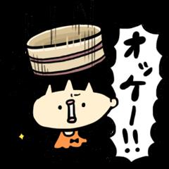 KY!アキちゃん4