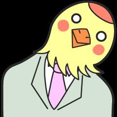 バードマン(お仕事編)