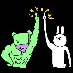 ヨガウサギと筋肉熊