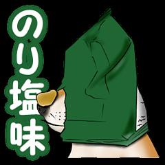 ポテチ犬 (のり塩味)