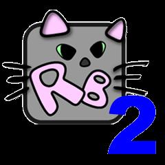 コスプレ猫 ロシアンブルーRB 2