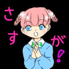 [LINEスタンプ] 猫耳・犬耳ヘアの女の子 (1)