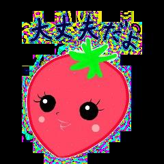 あまイチゴ