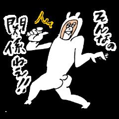 [LINEスタンプ] シロクマさんの (1)