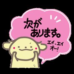 こいぬのマーフィ(吹出し編)