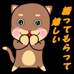 カワウソさん Vol.3 お誘い・お返事編