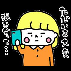 アイドル大好きgirl 2