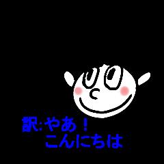 【琉球語】沖縄方言をみんなに広めよう!
