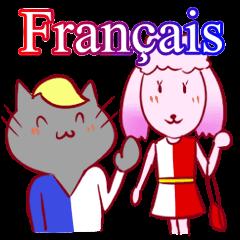 +フランス語スタンプ+