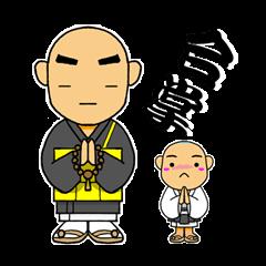 山寺の若おしょう様