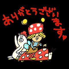 コチネレ〜coccinelle〜