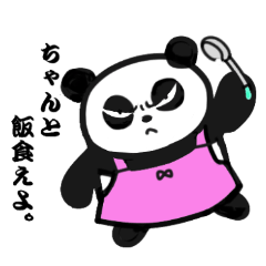 オカン系パンダとタマ