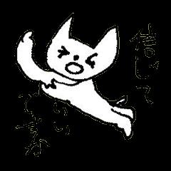 猫の凛ちゃんあいのてスタンプ29