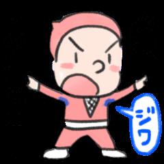 ピンクの忍者!ポン吉