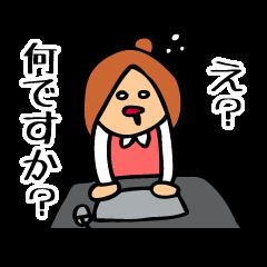 日本のOL vol.2