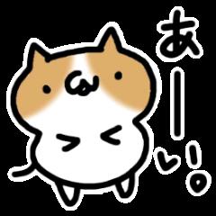 [LINEスタンプ] ゆるいネコ
