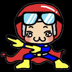 [LINEスタンプ] 憧れのヒーローになりたくての画像(メイン)