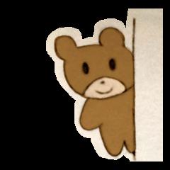 [LINEスタンプ] くまのアルくん
