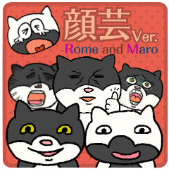 [LINEスタンプ] ブサ猫シリーズ ロマとマロ 顔芸ギャグ編 (1)