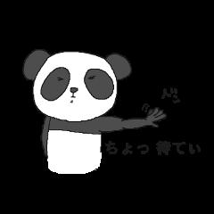 ちょこっとお口の悪い パンダ