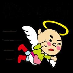 おじさん天使
