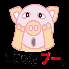 ピンクのブタ