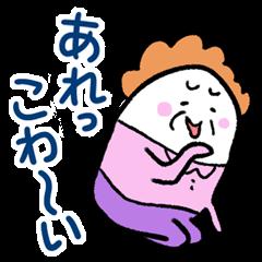 伊賀弁おばちゃん