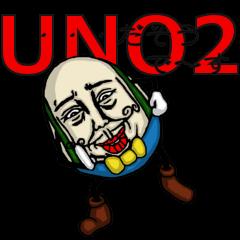 UNO2(うずら・の・おっさん2)