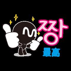 Mnet Japan MPDハングルスタンプ
