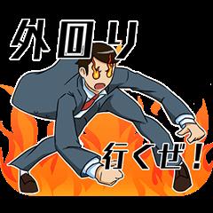 勤労生活のススメ ~社会人の日常~