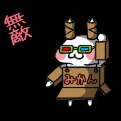 博多弁のぬこぬこ★パン2