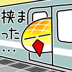 電車通勤するメロンパン
