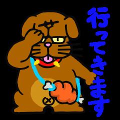 [LINEスタンプ] 最強犬 ブルさん 1 ~いよいよ初登場だべ~ (1)