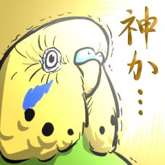 ★ 笑えてかわいい元気のでる☆スタンプ★  (*^▽^*)