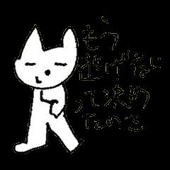猫の凛ちゃんあいのてスタンプ28