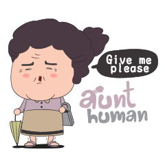 Aunt human (English version)