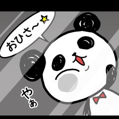 パンダのひとことスタンプ2