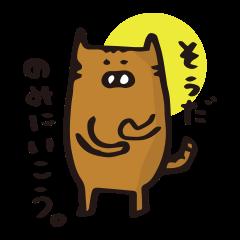 ゆる呑みネコ