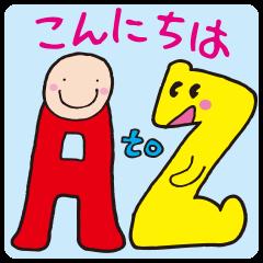 AからZと記号たち