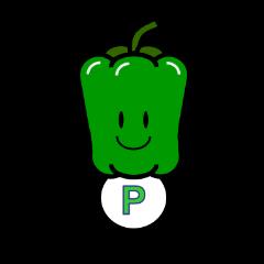P-boy ピーマン少年