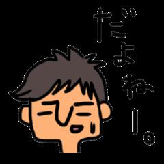 [LINEスタンプ] 控え目系男子 (1)