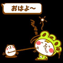 ふきだしスタンプ☆ケロとハム