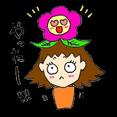 「頭のお花」