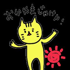 岡山弁のぶさいく猫
